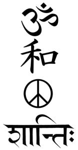 om shanti hk/ny