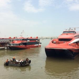 Turbo Jet Ferry Hong Kong Macau LisaDeviAdventures