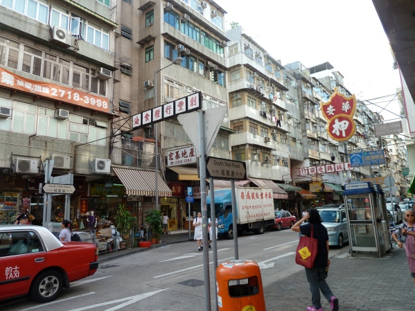 Little Thailand in Kowloon City, Hong Kong