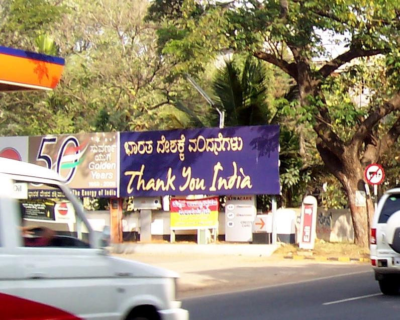 Thank You India